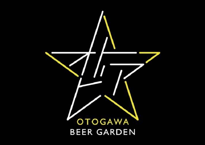 """""""オトビア"""" OTOGAWA BEER GARDEN"""