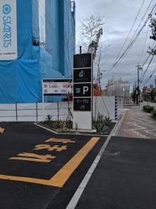 東岡崎駅前通り入口
